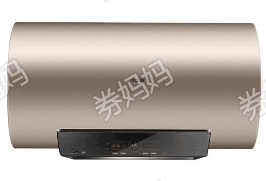 新品发售:海尔 ec6005-st5电热水器 60l