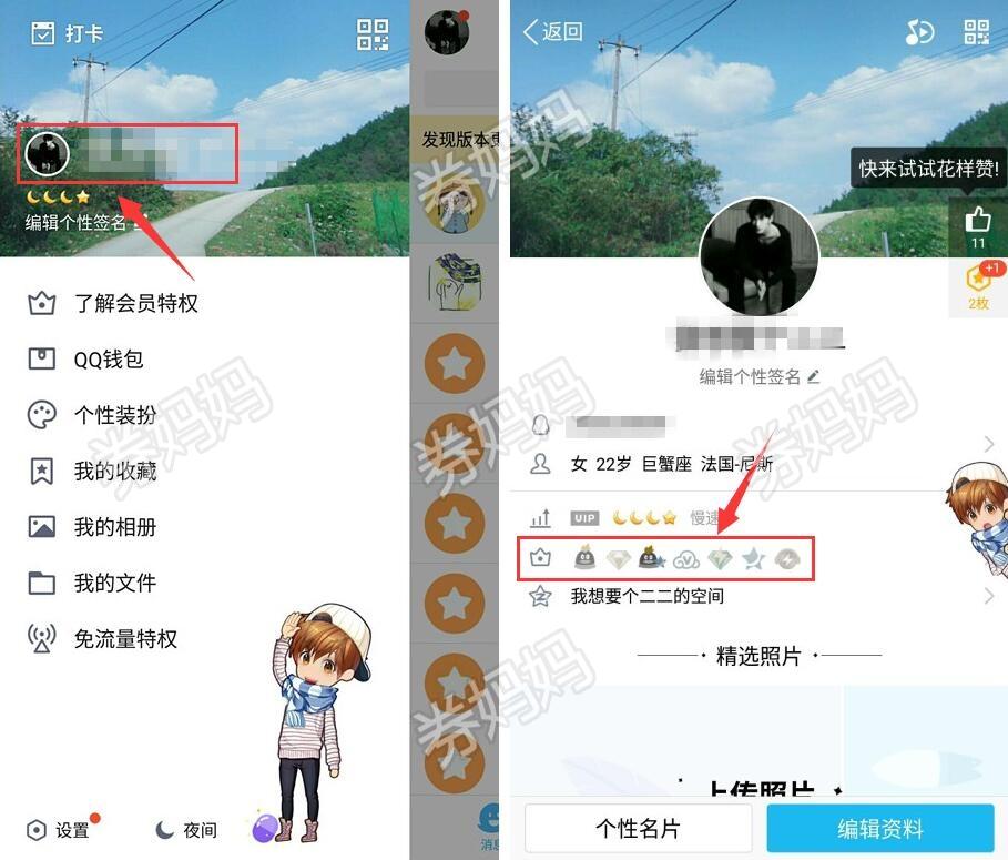 腾讯视频+QQ超级会员双会员月卡