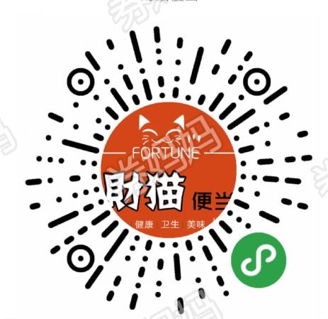 logo logo 标志 设计 矢量 矢量图 素材 图标 463_449