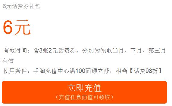 QQ截图20171220163510.png