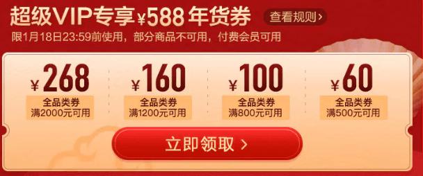 QQ截图20180111101504.png