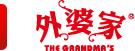 上海外婆家优惠券