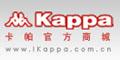 Kappa商城