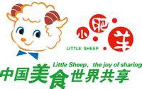 上海小肥羊优惠券
