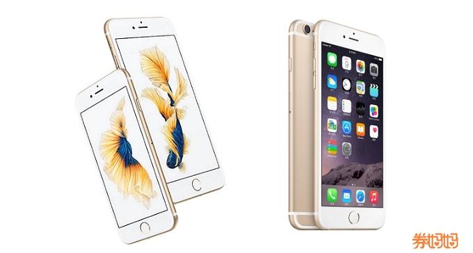 Apple手机iPhone6s4G全网通金色16G苹果款安卓init.rc图片