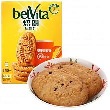 焙朗 早餐饼干坚果蜂蜜味 300g