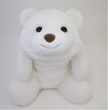 GUND 北极熊史娜 毛绒玩具10英寸