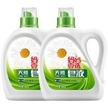 妈妈壹选 天然皂液(原味)一次漂清 洗护合一 3kg X 2