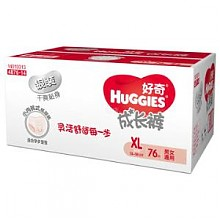 huggies 好奇银装成长裤箱装 XL76片