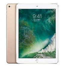 新低价:Apple 苹果 iPad Air 2 128GB 9.7英寸 平板电脑