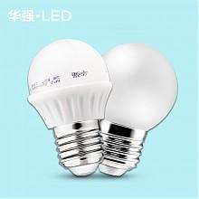 华强 LED灯泡 2只