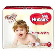 HUGGIES 好奇 铂金装 倍柔亲肤纸尿裤 M72片