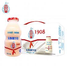 宜养 乳酸菌牛奶饮品 100ml*20瓶