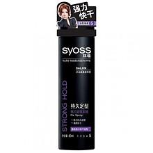 SYOSS 丝蕴 持久定型强力定型发胶50ml