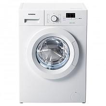 西门子(SIEMENS) XQG60-WM08X0601W 6公斤 滚筒洗衣机 小鸭迷你洗衣机 智能经典系列 高洗净度