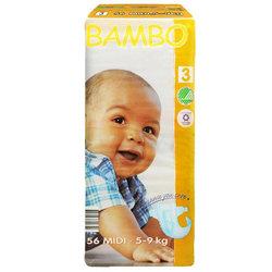 丹麦进口! BAMBO 班博 绿色生态 婴儿纸尿裤 NB56片