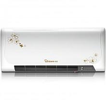 Shinee赛亿 取暖器家用 KT-2000R