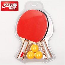 红双喜 乒乓拍 两支(送3个乒乓球)