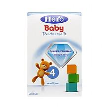 天才奶粉# 荷兰美素 Hero Baby 奶粉4段 700g