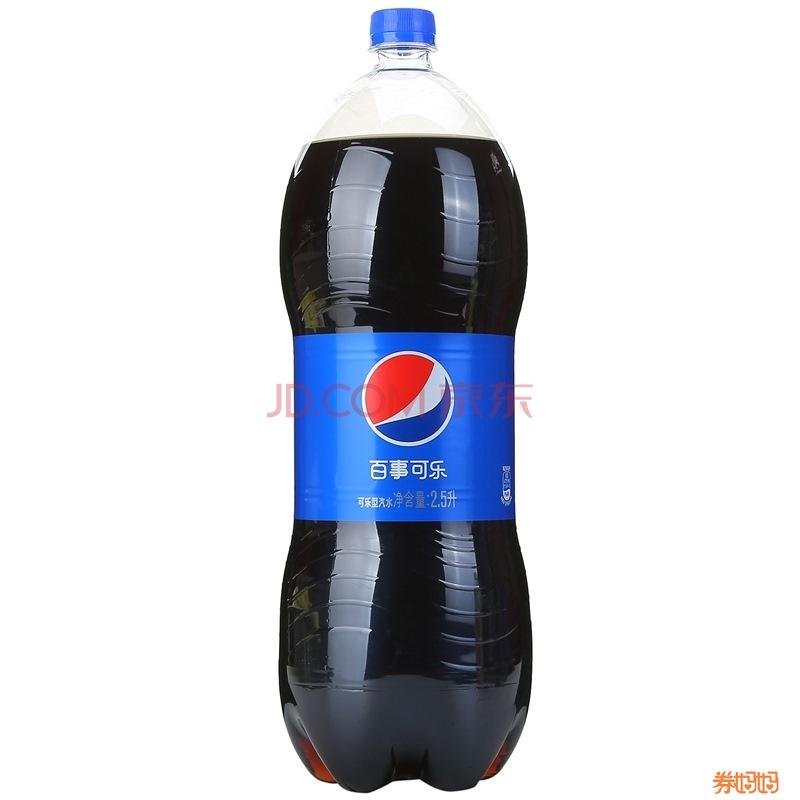 一瓶可乐图片素材