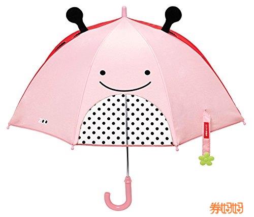 skip hop zoo 可爱动物园系列雨伞