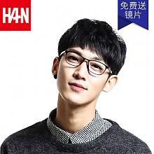 HAN 汉代 HD3101 超轻近视眼镜框+1.56非球面近视镜片