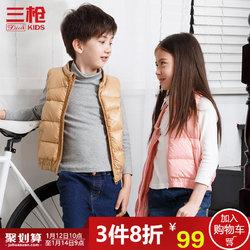 THREEGUN/三枪 儿童羽绒背心