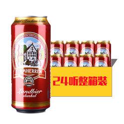 凯撒托姆 黑啤酒 整箱装500ml*24罐
