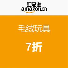 促销活动:亚马逊中国毛绒玩具