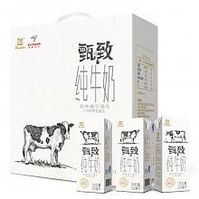 限地区:辉山(huishan)甄致纯牛奶250ml*12礼盒装