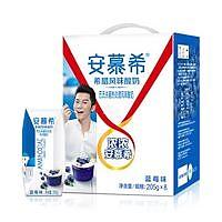 伊利 安慕希 希腊酸奶蓝莓味205g*8盒*2件
