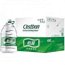 怡宝 纯净水4.5L*4桶*2件【赠怡宝冷热饮水机