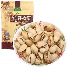 一品玉 坚果炒货 美国原色开心果160g/袋*4袋59.8元(119.6-59.8)