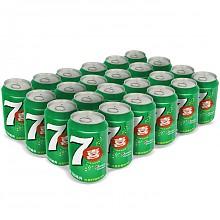七喜碳酸饮料330ml*24听 整箱