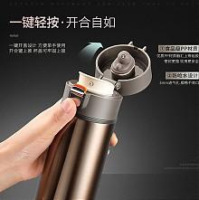 苏泊尔 不锈钢 真空保温杯 500毫升