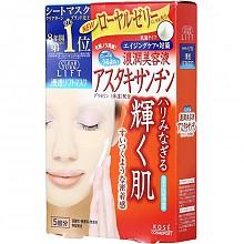 KOSE 高丝 虾红素保湿面膜 5片