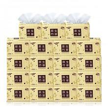 限地区:蓝漂 抽纸 原生竹浆抽取式面巾纸3层*133抽*18包 (小规格 整箱装)