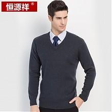 恒源祥 秋冬 男士 羊毛衫(200元优惠券)