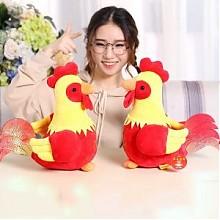 鸡年吉祥物 毛绒卡通鸡公仔 22cm