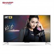 预告:夏普LCD-60SU465A 60英寸4K液晶电视
