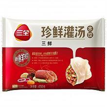 限地区:三全水饺 三鲜口味 约30个