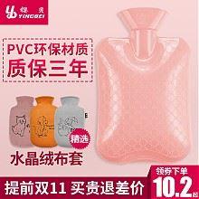 樱贝大号pvc环保注水暖水袋