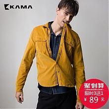 卡玛 KAMA男士灯芯绒衬衫