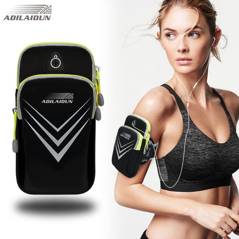 户外跑步运动配件手机臂包