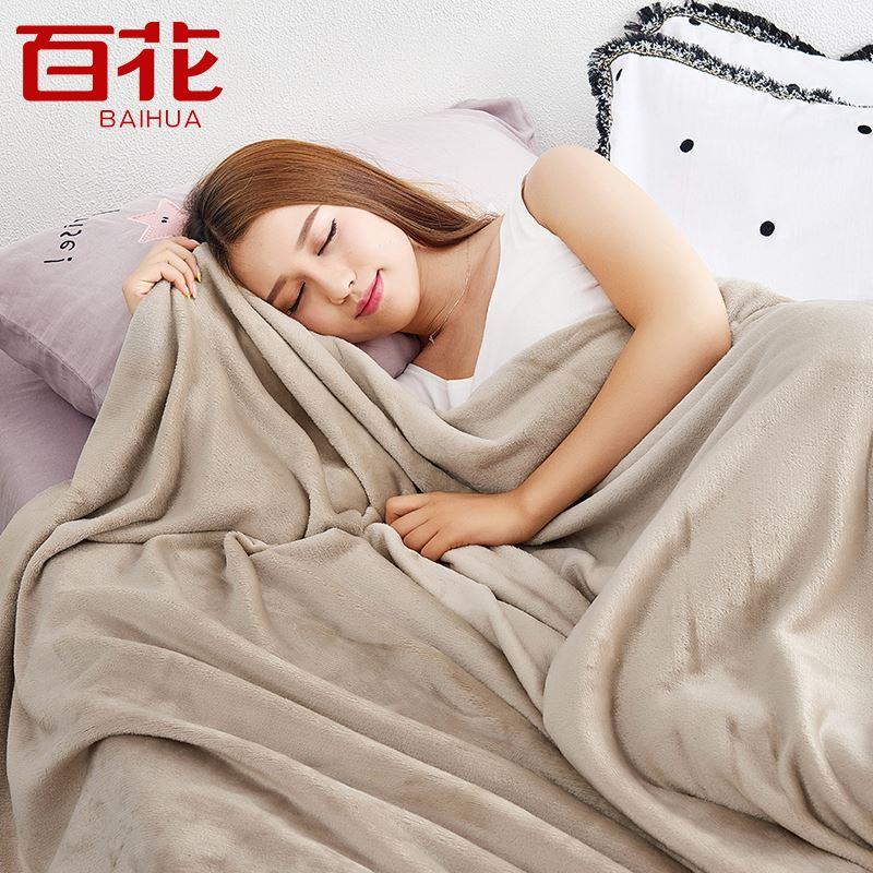 珊瑚绒办公室午睡单人毛毯