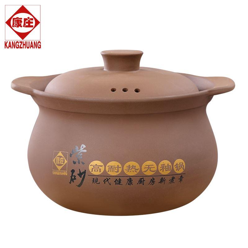 康庄紫砂明火耐高温家用煲汤炖锅燃气