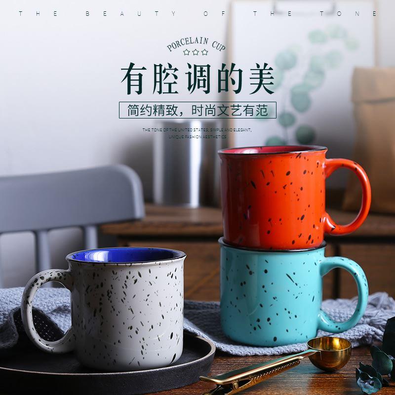 创意陶瓷杯子大容量水杯马克杯欧式牛奶杯