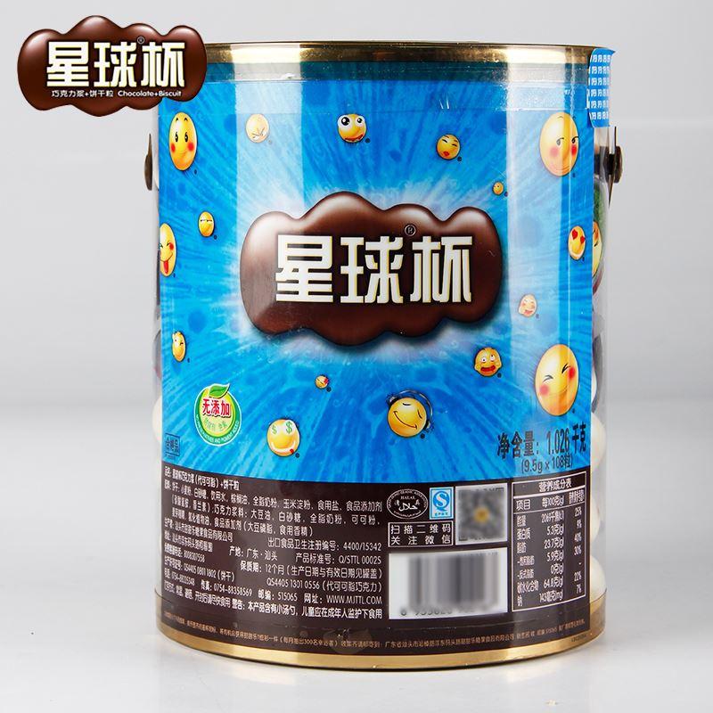 大桶装 星球杯1kg(50个大杯)