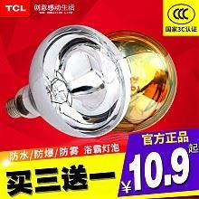 TCL 通用浴霸灯泡 275W