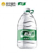 限江苏、安徽:怡宝 纯净水 4.5L*4桶*2箱